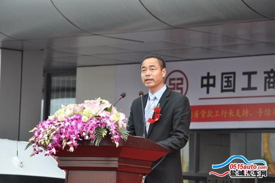 东台永宁国际汽车城开业庆典五一盛大开幕