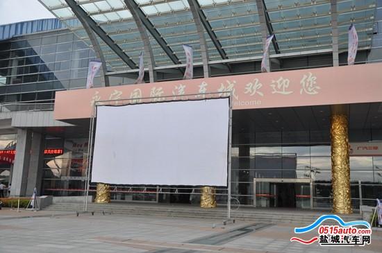 永宁国际汽车城正门口早早布置好的电影幕布