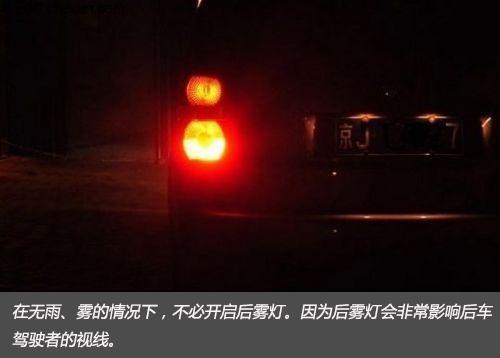 盐城中联一汽大众 汽车灯光使用的小常识