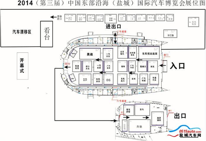 9月17日中联一汽-大众相约国际车展b5展位